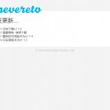 Chevereto_004