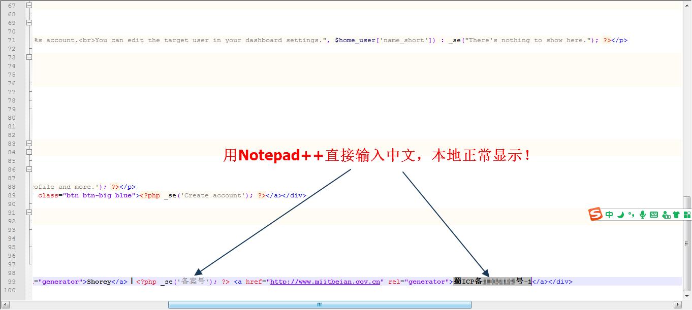 Notepad中文无乱码