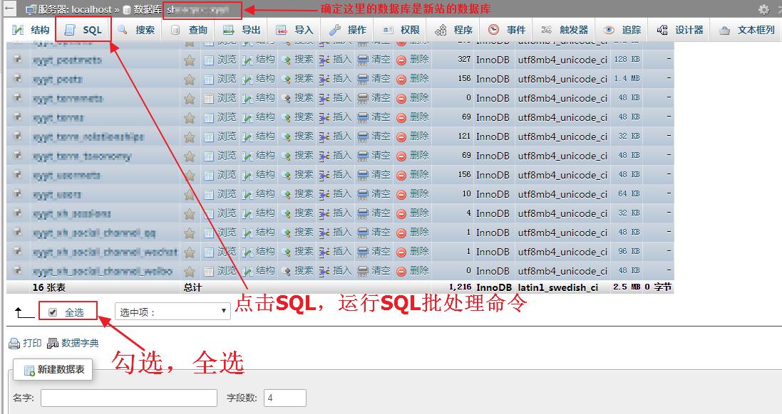 SQL批处理命令
